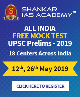 ALL INDIA FREE MOCK TEST UPSC Prelims - 2019