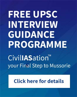 Free UPSC Interview Guidance Programme