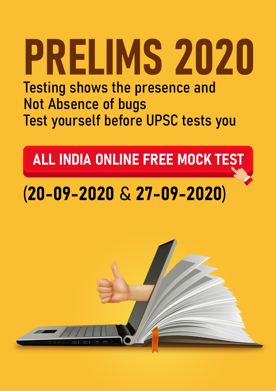 All India Free Mock Test 2020