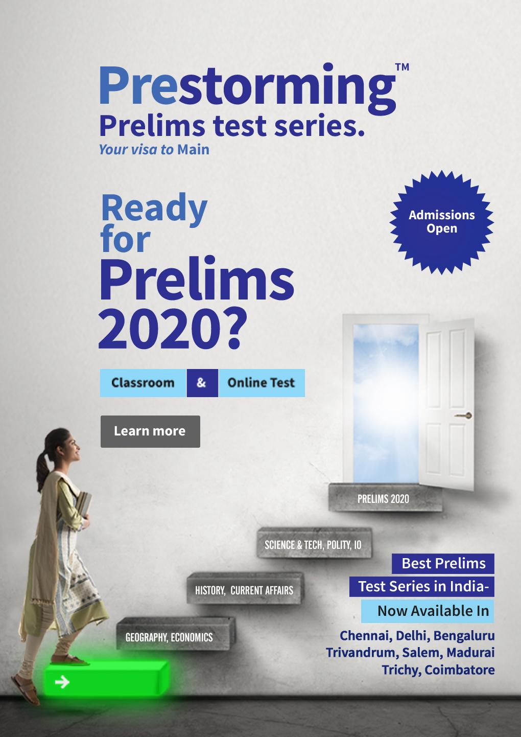 Prelims Test Series 2020