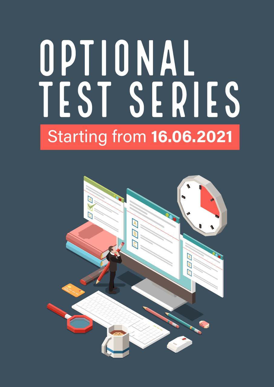 Optional Test series
