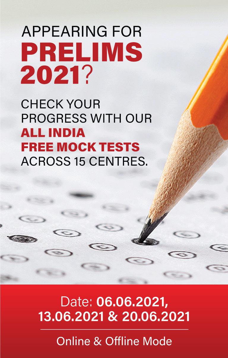mock test 2021