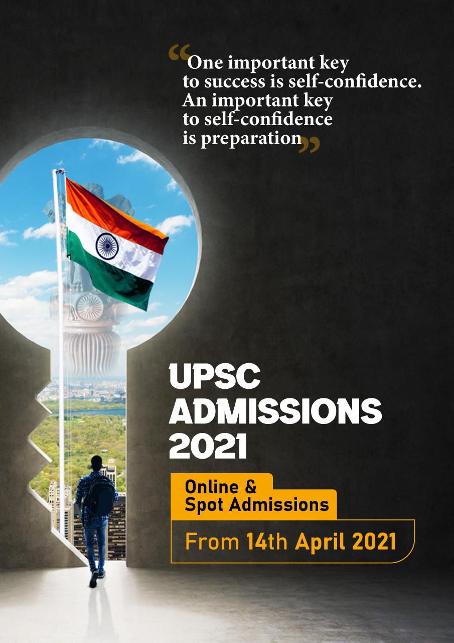 UPSC MainStorming Test Series