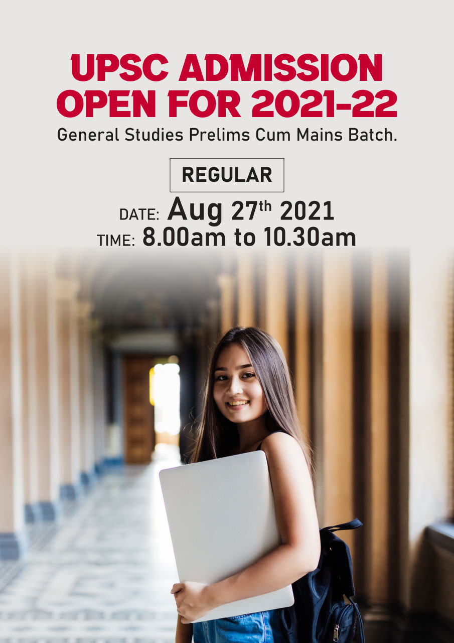 UPSC Admission open for 2021-22