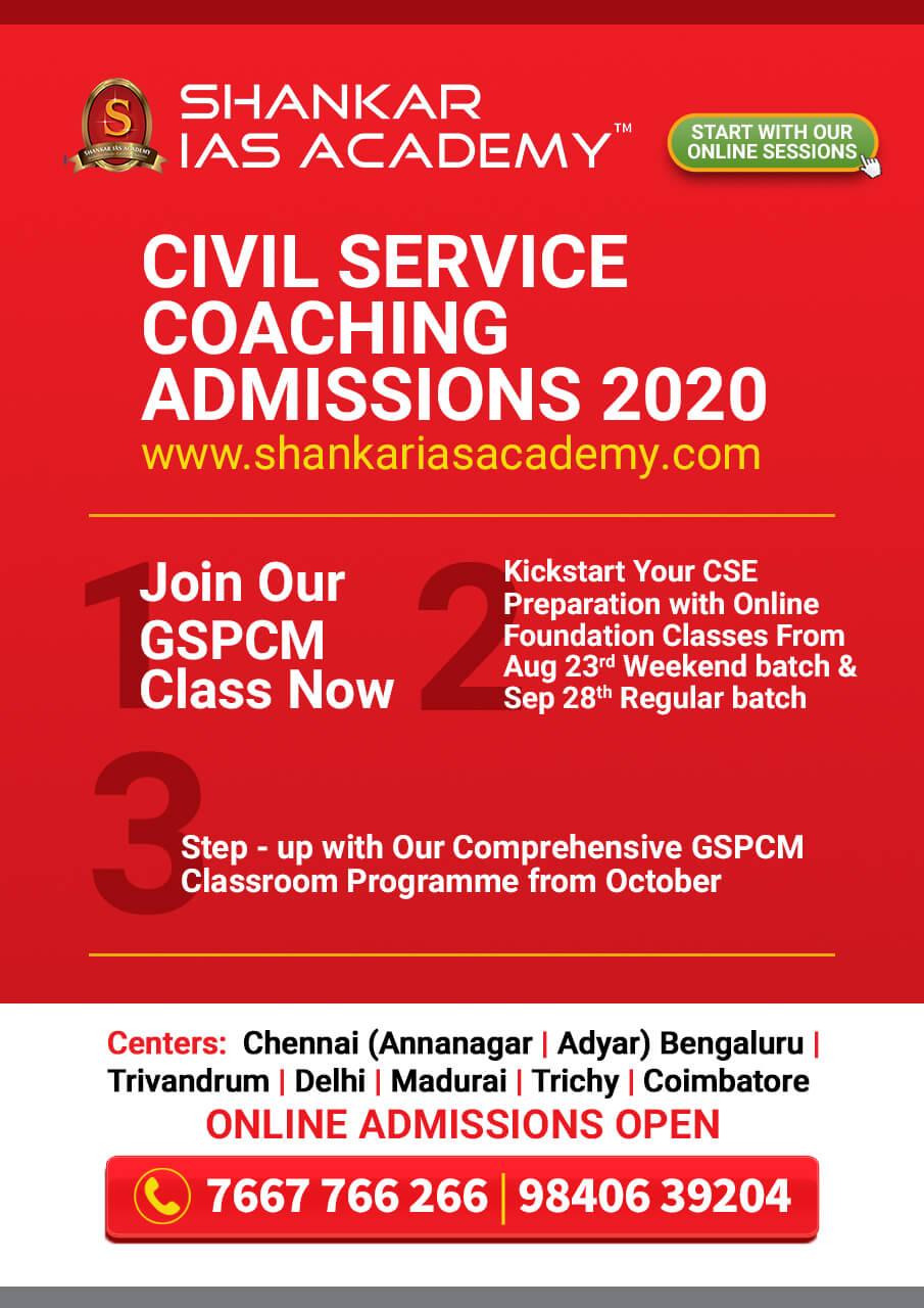 Online Civil Service Coaching