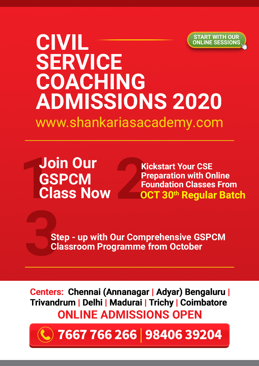Civil Service Coaching Admissions 2020