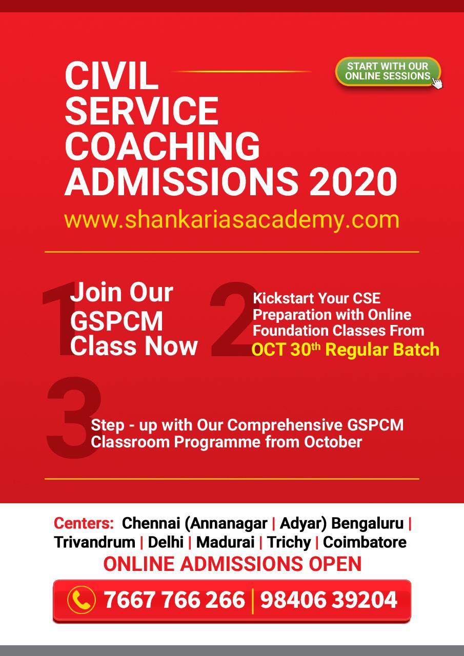Civil Service Coaching Admissions 2020