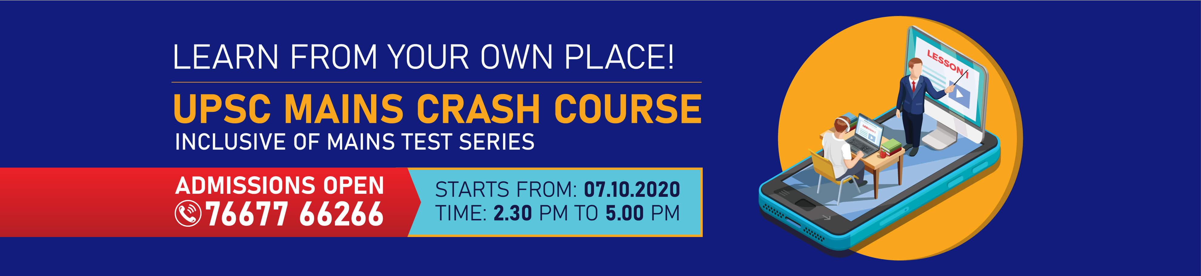 UPSC Mains Online Crash Course